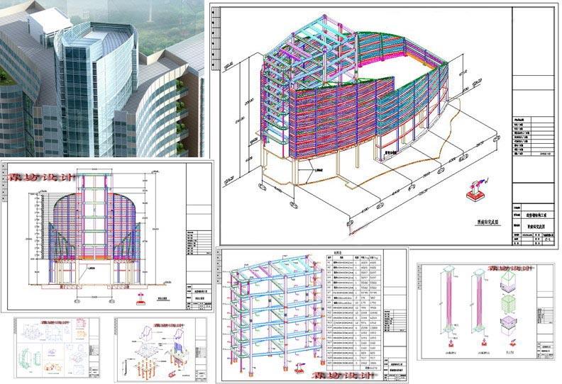 钢结构节点图结合三维立体模型